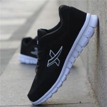 [PRE-ORDER] Men Plus Size Cross Running Sports Shoes