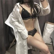 [PRE-ORDER] Women Sexy Lace Letters Lingerie Set