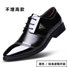 [PRE-ORDER] Men Business Office Working PU Leather Shoes
