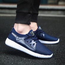 [PRE-ORDER] Men Breathable Casual Elastic Sports Shoes