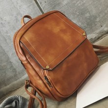 [PRE-ORDER] Women Retro England PU Leather Backpack
