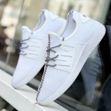 [PRE-ORDER] Men Net Elastic Casual Sport Shoes