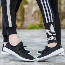 [PRE-ORDER] Men Simple Breathable Slip On Sports Shoes