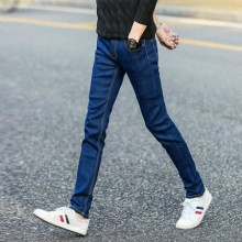 [PRE-ORDER] Men Korean Skinny Jeans Long Pants