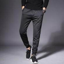 [PRE-ORDER] Men Casual Korean Harem Camouflage Elastic Long Pants